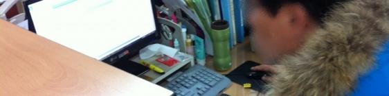 사무직 직무 훈련 소모임 1월 실무 활동(문서 수발 업무)입니다^^