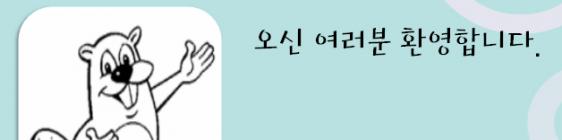 06월 홍보의 날 안내합니다*^^*