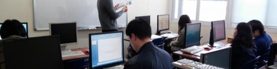 (사무직 소모임 2기) 컴퓨터 교육(한글, 엑셀, 파워포인트)이 진행됩니다~!