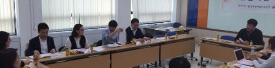 장애인고용공단 서울남부지사 간담회
