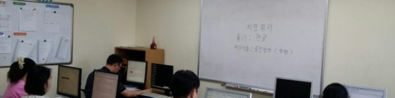 비버학교 한글 OA 교육 중간평가