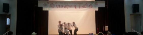 음악활동 회원!!  하트 품고 하늘을 날다~ * (수화공연)