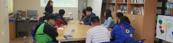 위풍당당 모임2 – 체인지 메이커 '나야 나' (강점,약점)