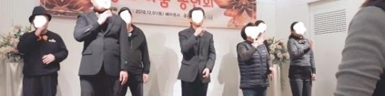 '따스한 손'- 수화공연