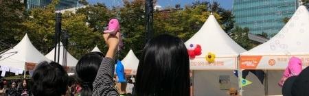 성동마을축제에 참여하였습니다.