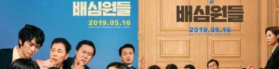 5월 여가활동 왕십리 CGV에 다녀왔어요~^^