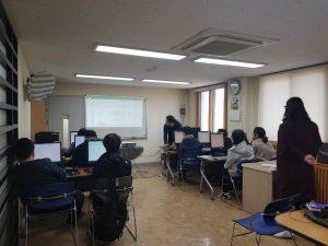 컴퓨터교육