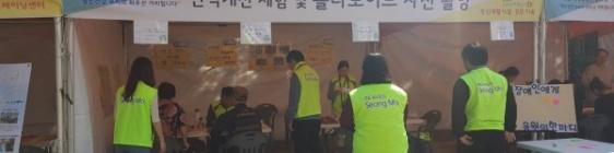 2019년 성동구 세계정신건강의 날 축제 ' 당나귀'